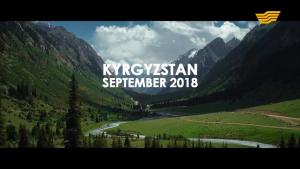 III Дүниежүзілік көшпенділер ойындарының ашылу салтанатын «Kazakh TV» телеарнасы тікелей эфирде көрсетеді