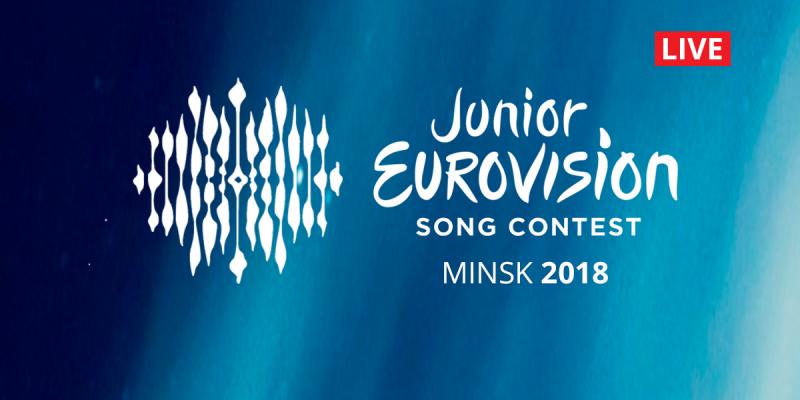 «Junior Eurovision 2018»