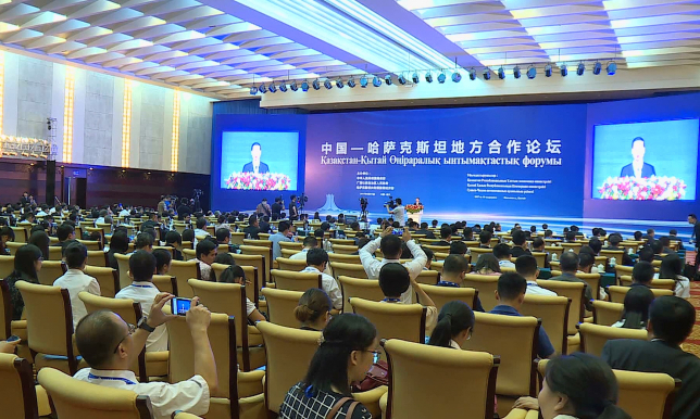 Делегаты форума в Наньнине обсудили 10 проектов стоимостью больше миллиарда долларов