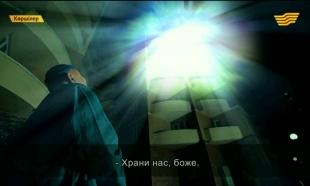 «Көршілер» 20 серия