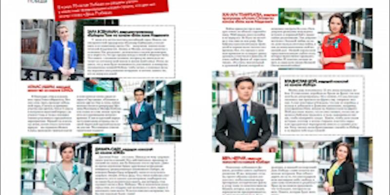 Журнал «Сезон», апрель 2015