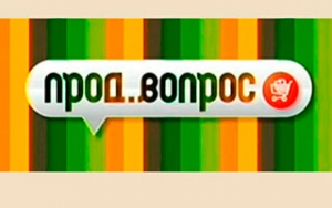 «Прод.вопрос». Почему дорожает гречневая крупа, из чего на самом деле состоят крабовые палочки, новый рыбопитомник в Атырауской области, сконы от Гульнар Сильбаевой