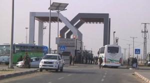 Египет открыл КПП на границе с сектором Газа