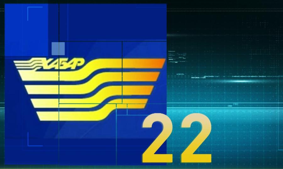 Агентство «Хабар»: 22 года в эфире!
