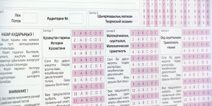 Опубликован список обладателей образовательных грантов