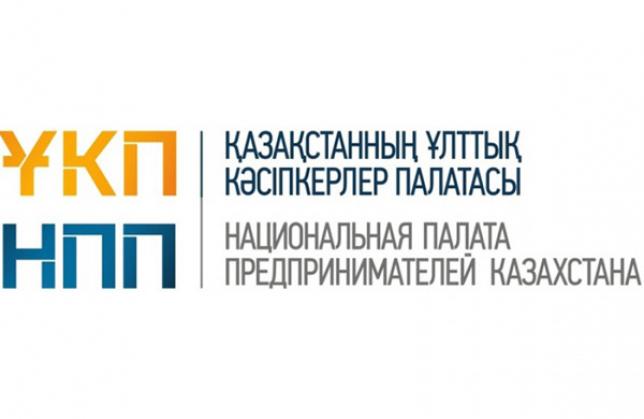 «Атамекен» Өзбекстанмен туризм саласында меморандум түзді