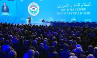 Сирияда үкімет пен оппозиция конституциялық кеңес құрады