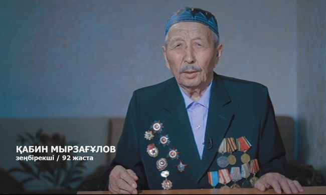 Зеңбірекші Қабин Мырзағұлов