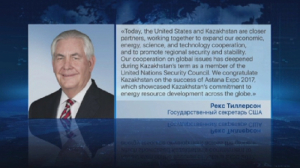 Госсекретарь США поздравил казахстанцев с Днем Независимости