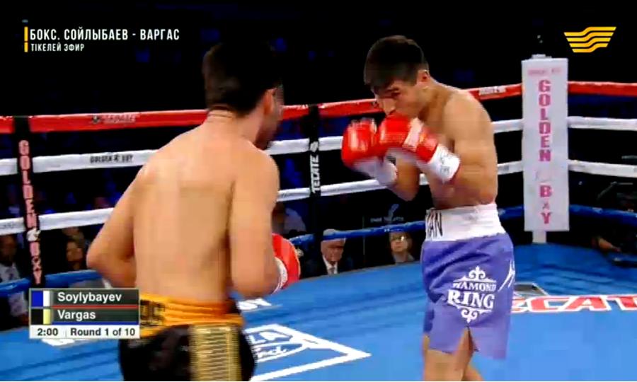 Бекман Сойлыбаев защитил звание чемпиона в бою с Фернандо Варгасом