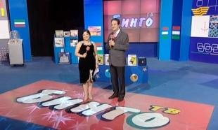 «ТВ Бинго» 02.05.2016