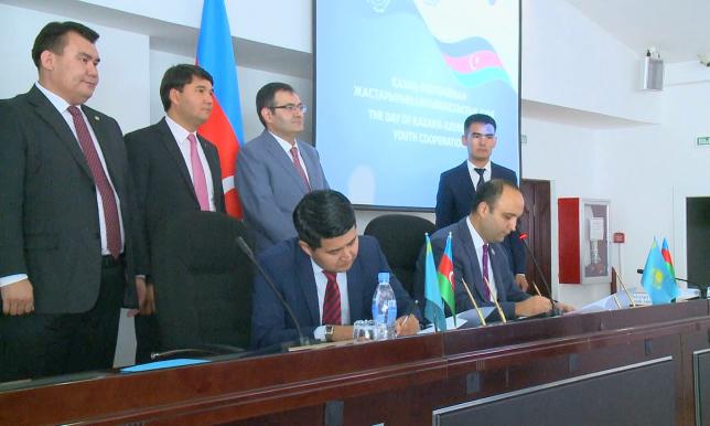 Қазақ-Әзербайжан жастары әріптестік меморандумға қол қойды