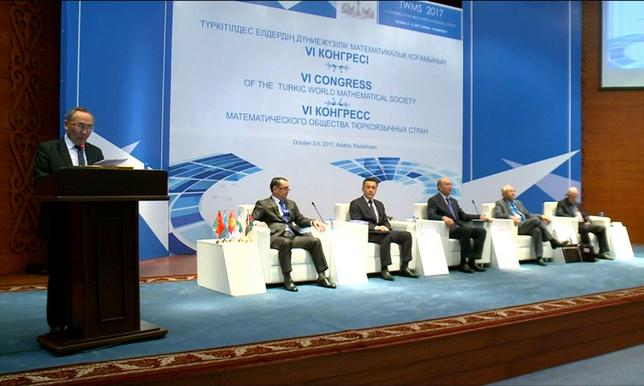 Астанада түркі әлемі математиктерінің VI конгресі басталды