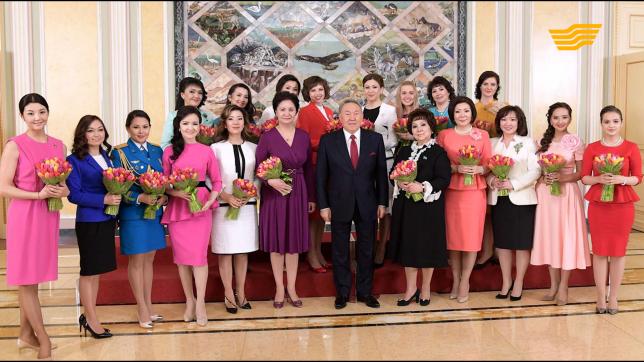 Встреча Президента РК с представительницами женской общественности Казахстана «Көктем шуағы»