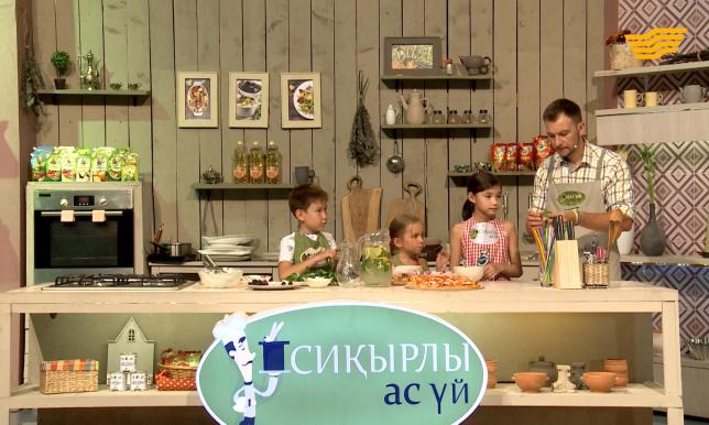 «Магия кухни». Роман и дети
