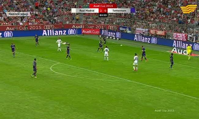 «Audi cup. «Реал Мадрид» - «Тоттенхэм» 2:0