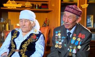 «Мерейлі отбасы». Семья Аимбетовых. Кызылординская область
