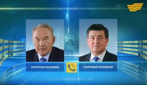 Н.Назарбаев Қырғыз Республикасының Президенті С.Жээнбековпен телефон арқылы сөйлесті