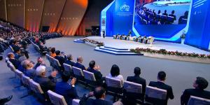 Астанинский экономический форум пройдет в новом формате