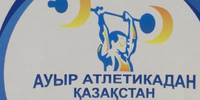 Илья Ильин и Зульфия Чиншанло вернулись в большой спорт