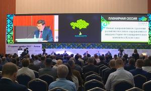Форум «Создаем казахстанское» помогает решать проблемы бизнесменов