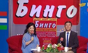 «ТВ Бинго» 21.08.2016