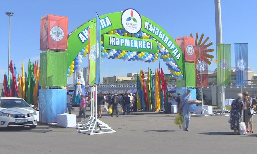 Қызылордалық кәсіпкерлер Астанадағы жәрмеңкеге 200 тонна өнім әкелді