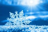 Прогноз погоды на 11 декабря