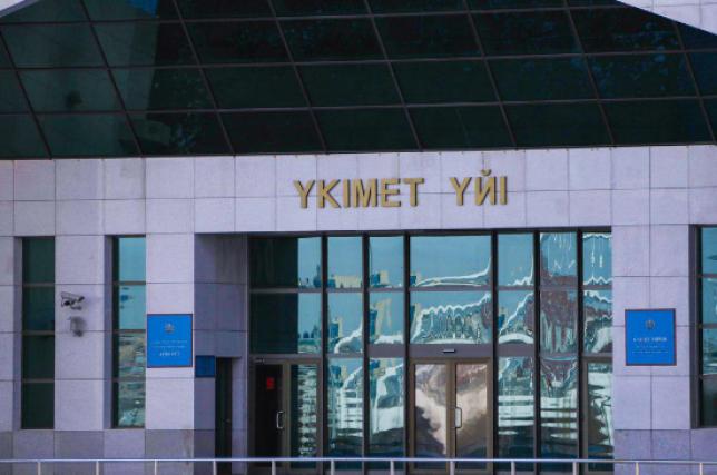 Премьер-Министр Казахстана провел встречу с Премьер-Министром Кыргызстана