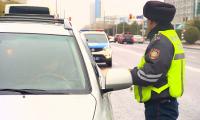 Елорданың әкімшілік полициясы жол қауіпсіздігі жөнінен қабылдау өткізді