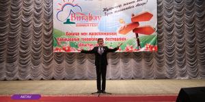 Дневник «Burabay Summer Fest». 4-выпуск