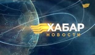 Выпуск новостей 10.00 от 08.12.2014