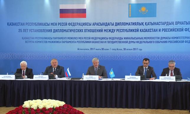 Политики Казахстана и России обсудили вопросы двустороннего сотрудничества