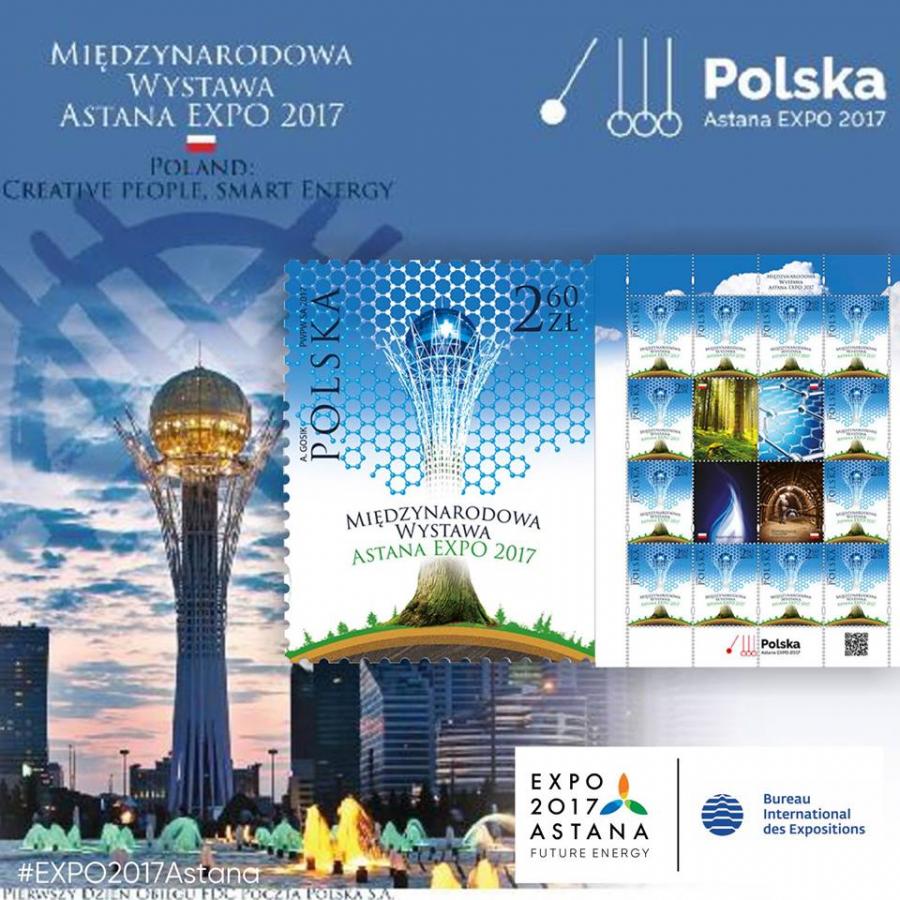 Почта Польши выпустила марку в честь EXPO 2017