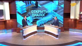 «Открытый диалог с Дауреном Абаевым». 16.03.2017