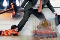 Кызылординских неплательщиков алиментов будут лишать имущества