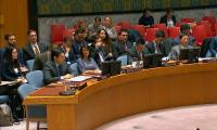 Совбез ООН осудил теракт в Кабуле