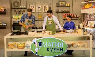 «Магия кухни». Тахир Шерметов, Аскар Бакеев