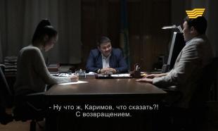 «Қыз жолы 2» 14 серия