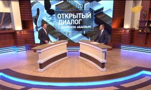 «Открытый диалог с Дауреном Абаевым». Цифровой Казахстан