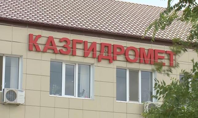 Руководитель филиала «Казгидромет» в ЗКО присвоил почти 5 миллионов тенге