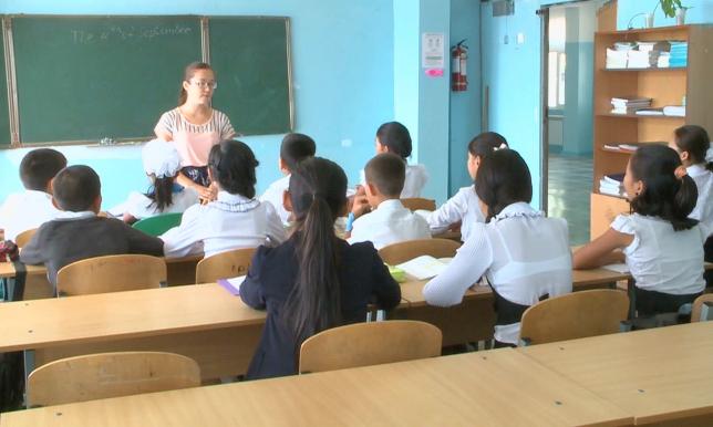Маңғыстау облысында «Үздік педагог» байқауы ұйымдастырылады