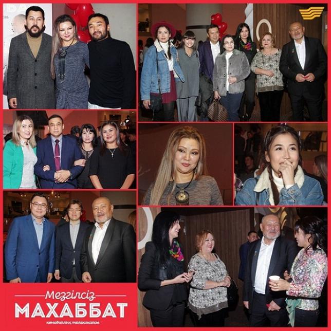 Фоторепортаж: «Хабар» представил сериал «Мезгілсіз махаббат»