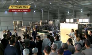 Частную индустриальную зону планируют открыть в СКО