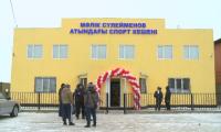 «Рухани жаңғыру»: растет число объектов, построенных на частные средства