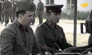 «Бауыржан Момышұлы» 2 серия