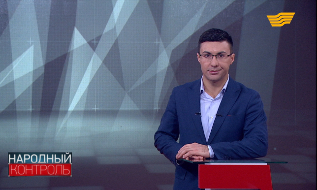 «Народный контроль». Почему жителю Петропавловска работодатель отказывается выплачивать компенсацию за производственную травму?