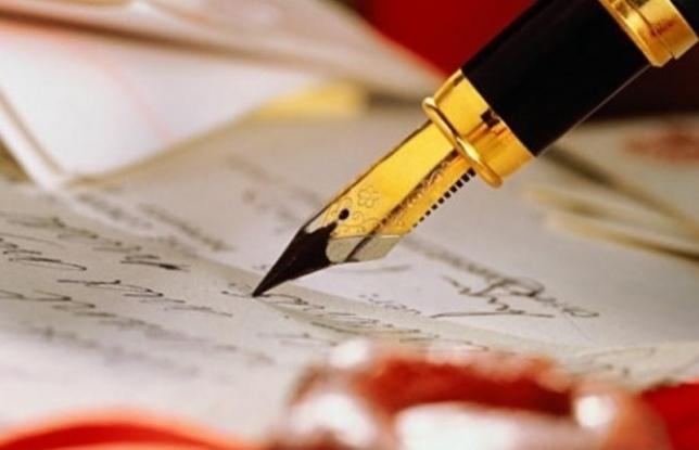 Глава государства Н.Назарбаев подписал ряд законов