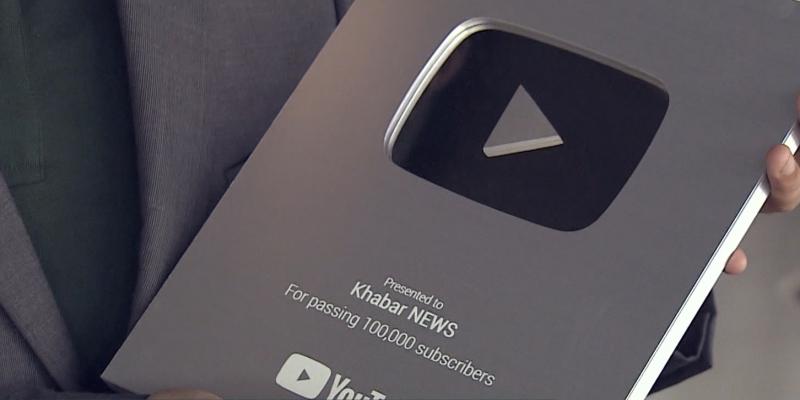 «Хабар» получил очередную серебряную кнопку YouTube