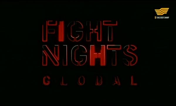 Международный турнир по ММА. Fight Night Global 79